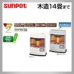 サンポット FF式石油ストーブ FFR-554BL M 木造14畳 クールトップ