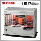 サンポット FF式床暖石油ストーブ UFH-6430UKF O 木造17畳 各色