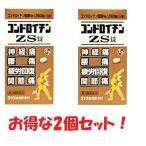 「ゼリア新薬」コンドロイチンZS錠 310錠x2個セット(第3類医薬品)