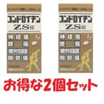 「ゼリア新薬」コンドロイチンZS錠 450錠x2個セット(第3類医薬品)