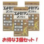 「ゼリア新薬」コンドロイチンZS錠 450錠x3個セット(第3類医薬品)