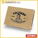 刑事コロンボ コンプリート ブルーレイBOX Blu-ray