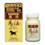 【あわせ買い2999円以上で送料無料】薬用 馬油配合クリーム 70g