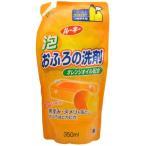 【あわせ買い2999円以上で送料無料】ルーキー 泡おふろ洗剤 詰替用 350ml