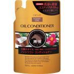 ディブ 3種のオイル(馬油・椿油・ココナッツオイル) ノンシリコンコンディショナーつめかえ用 400ml