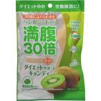 【あわせ買い2999円以上で送料無料】満腹30倍 ダイエットサポートキャンディ キウイ 42g