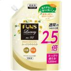 第一石鹸 FUNS Luxury ファンス ラグジュアリー 柔軟剤 No.92 詰替用 1200ml