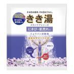 Yahoo!姫路流通センター Yahoo!店きき湯 スキンケア ミョウバン炭酸湯 30g