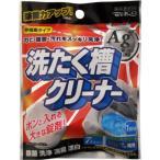 洗濯槽クリーナーAg 70g(1錠)