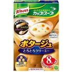 カップスープ ポタージュ (17.0g×8袋)×6箱入×(2ケース) CookDo(クックドゥ) 味の素 a328-14