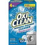 グラフィコ OXI CLEAN オキシクリーン 洗濯槽クリーナー 320g