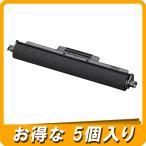 インクローラー / 5個入(IR-93) 色:黒