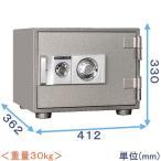 ダイヤセーフ ダイヤル式 耐火金庫 グレー KD-101