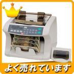 紙幣計数機 ノートカウンター NC-500 メーカー:エンゲルス