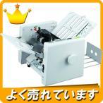 紙折り機(NP270A) メーカー:ニッポー 【動作動画あり】