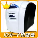 IDカードプリンター Pronto 本体 プラスチックカード印刷機