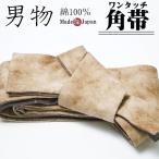 himeka-wa-samue_kakuobi51
