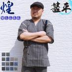 himeka-wa-samue_kirameki-2980