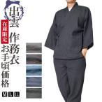 himeka-wa-samue_matoiori-10