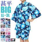 女性和服, 着物 - 甚平 レディース 大きいサイズ BIG-綿100% LL〜4L