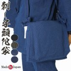 刺し子織頭陀袋-日本製 お洒落-ショルダーバック 黒