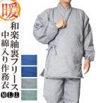 himeka-wa-samue_waki-furisu