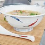 Yahoo!陶磁器と雑貨himetomaro和食器 軽くてしっかりラーメンサイズ スタイリッシュ麺鉢 唐辛子 どんぶり 丼 麺類 オシャレ(お取り寄せ商品)