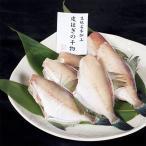 沙猛鱼 - うまづらはぎの干物 塩干し 黒部名水仕上げ
