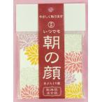 20%OFF 吉井商店 乾燥肌・混合肌の方にお勧め 金沢の金箔やさんのあぶらとり紙 「いつでも朝の顔 赤 100枚入り」