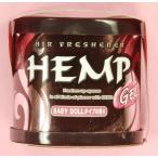 25%OFF ノル 激安、在庫処分品のアロマ ヘンプ ジェル(エアフレッシュナー) ベビードールタイプ