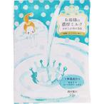 【ネコポス便可】 20%OFF 紀陽防虫菊 入浴剤 お姫様の濃厚ミルク なめらか雪の美肌 50g 特濃ミルクの甘い香り
