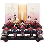 雛人形 三五 10人飾 五人囃子 和楽 送料無料
