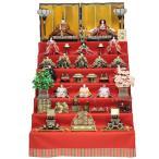 雛人形 十五人揃七段飾り 京七番(15人) 幅120cm  183to2076 小出松寿 名匠