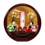 雛人形 木目込み 親王平飾り 花丸(はなまる)セット溜塗り円形飾り台 sb-5-53 親王平飾