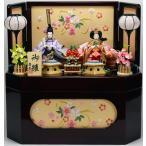 雛人形 【収納飾り】 ひな人形 「花爛漫」収納飾り