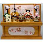 雛人形 【収納飾り】 ひな人形 「小三五親王」収納飾り