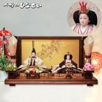 愛梨雛|親王タイプ 平飾り 雛人形 モダン