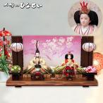 雛人形 老舗で選ぶ 人気な【綾美雛】 お雛様のお顔が凛々しい。ひな人形がカラフル