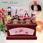 雛人形 小さい 収納【夢桜雛】お雛さま おひなさま おひなさん お雛さん ひな人形 雛飾り ひな飾り 雛かざり