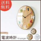 時計 Voyage[ボヤージュ]