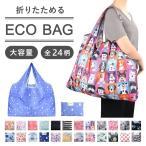 エコバッグ マイバッグ おしゃれ コンビニ 折りたたみ 折り畳み 大容量 手提げ 買い物バッグ レジカゴバッグ ナイロン