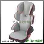 シートベルト固定タイプチャイルドシート Hondaジュニアシート (学童用)08P90-E4R-000A