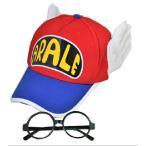 オープン記念セール 送料無料 ポイント10倍 アラレちゃん 帽子 グッズ ハロウィン コスプレ メガネ付き 2点セット 小物 Dr.スランプ
