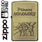 ZIPPO ジッポー オイルライター もののけ姫のアシタカ スタジオジブリコレクション NZ-07