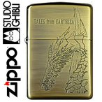 ZIPPO ジッポー ジッポライター STUDIO GHIBLI スタジオジブリコレクション ゲド戦記 竜 アンティークゴールド NZ-15
