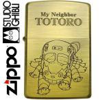ZIPPO ジッポー オイルライター となりのトトロのネコバス スタジオジブリコレクション nz-22