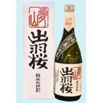 日本酒 出羽桜 愛山 純米大吟醸 720ML 山形県産地酒