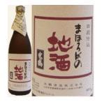 米鶴 まほろばの地酒 瓶入 720ML【山形県産地酒】