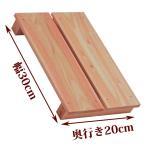 すのこ サイズ 30cm×20cm 国産ひのき 布団 スノコ ヒノキ 桧 檜 玄関 広板