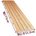 すのこ サイズ 175cm×51.2cm 国産ひのき ワケアリ スノコ ヒノキ 桧 檜 布団 広板